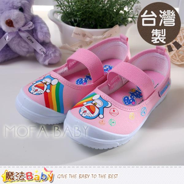 魔法Baby~台灣製造哆啦a夢幼兒園粉色室內鞋~女童鞋~sa020