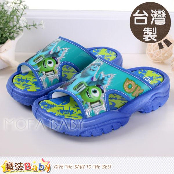 魔法Baby~台灣製怪獸大學兒童拖鞋~男童鞋~sa39006