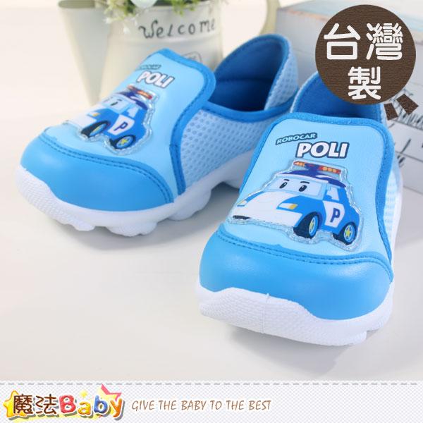 兒童運動鞋 台灣製男女童輕量運動鞋 魔法Baby~sa41806