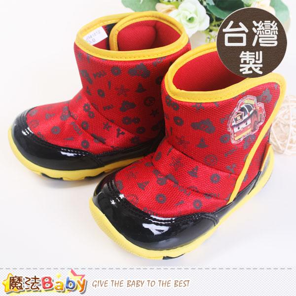 童靴 台灣製救援小英雄POLI輕量童靴 魔法Baby~sa41812