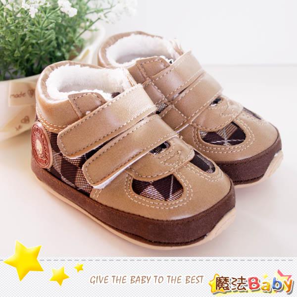 零碼特價出清方格紋內裡絨毛品牌寶寶鞋/學步鞋(棕)~男童鞋~時尚設計童鞋~sh1146
