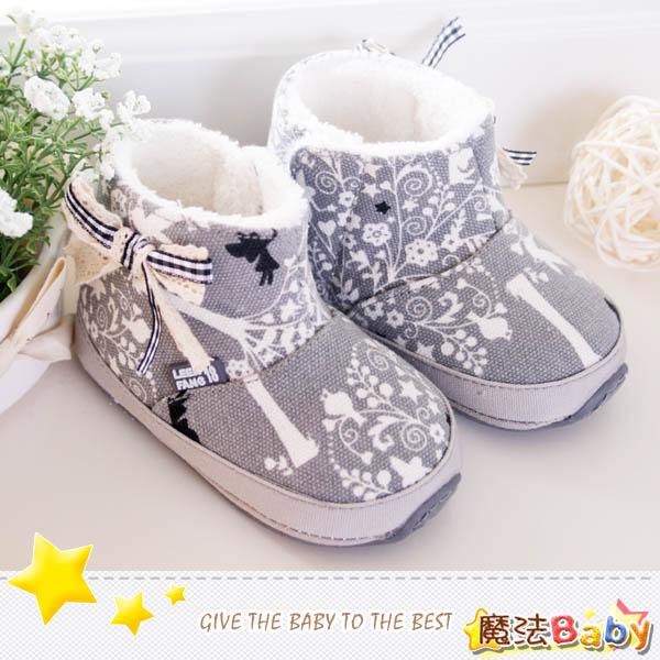 零碼特價出清花紋飾蝴蝶結短筒雪靴寶寶鞋/學步鞋(灰)~男女童鞋~時尚設計童鞋~sh1153