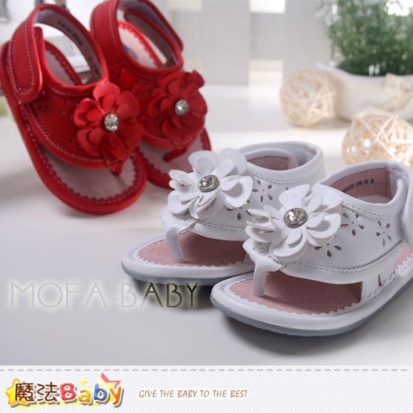 魔法Baby~【KUKI酷奇】大花夾腳涼鞋/休閒鞋(紅.白)~女童鞋~sh2600