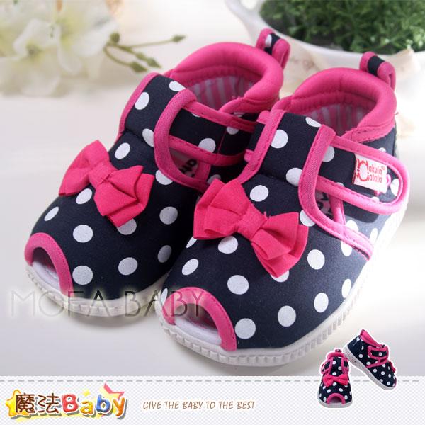 魔法Baby~【KUKI酷奇】蝴蝶結點點寶寶鞋/啾啾鞋/學步鞋~sh2648