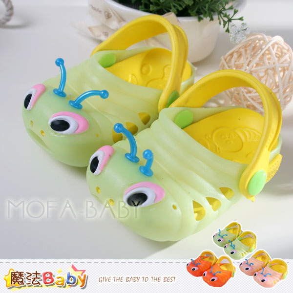魔法Baby~超Q果凍色毛毛蟲造型水陸輕便鞋(果凍綠.粉.桔)~男女童鞋~sh2761