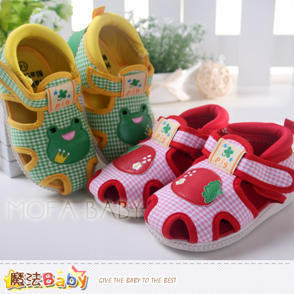 魔法Baby~【KUKI酷奇】可愛草莓/青蛙寶寶啾啾鞋(粉.綠)/男女童鞋~sh2983