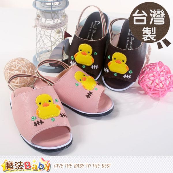 寶寶涼鞋 台灣製嬰幼兒涼鞋(咖.粉) 拖鞋 魔法BABY~sh4254