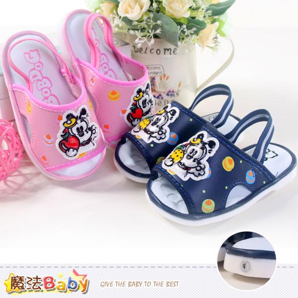 嬰幼兒涼鞋 踩了嗶嗶叫涼拖鞋 寶寶鞋(藍.粉) 魔法Baby~sh4278