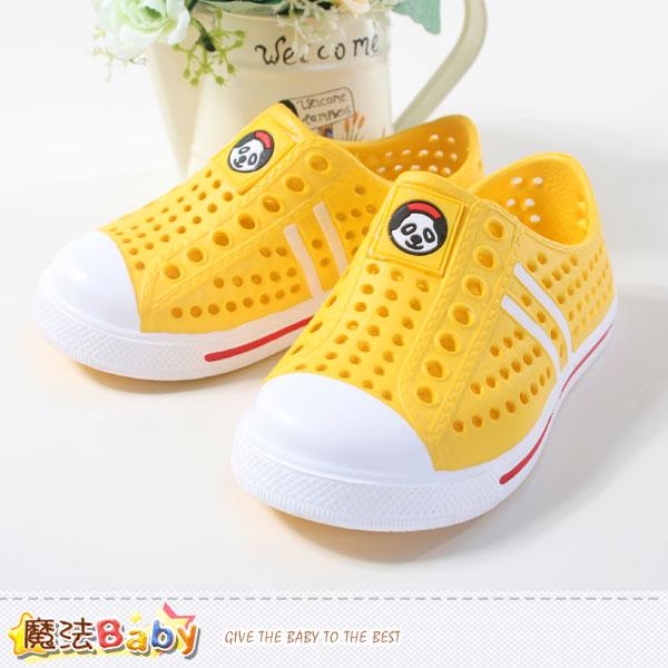 童鞋 超輕量兒童水陸兩用輕便鞋(24~29)  魔法Baby~sh4345