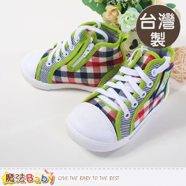 男童鞋 台灣製兒童高筒帆布鞋 魔法Baby~sh4583