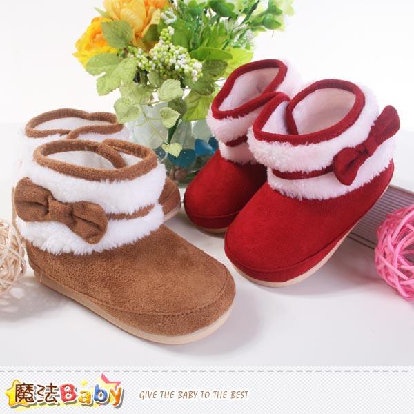 寶寶鞋 嬰幼兒冬季靴子(咖.紅) 魔法Baby~sh4736