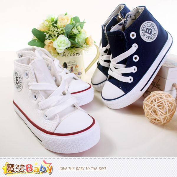 男女童鞋 高筒帆布鞋(白.藍) 魔法Baby~sh5038