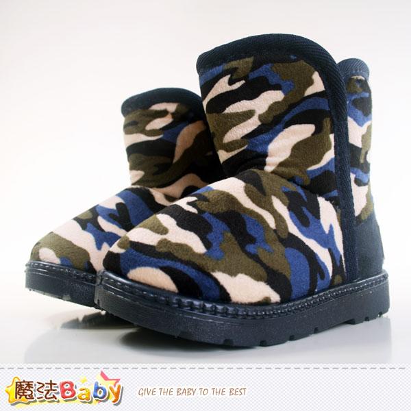 男童鞋 絨布超保暖舒適雪靴 魔法Baby~sh5076