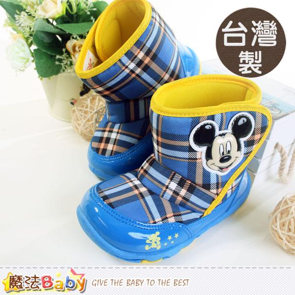 男童鞋 台灣製專櫃款迪士尼米奇雪靴 魔法Baby~sh5120