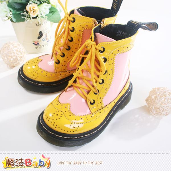 童靴 馬汀大夫款學院風高筒靴 童鞋 魔法Baby~sh5229
