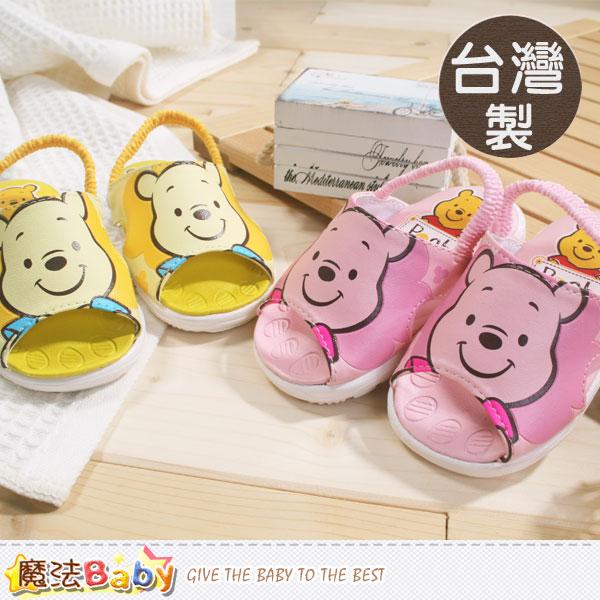 寶寶涼鞋 台灣製專櫃款迪士尼維尼熊嗶嗶鞋(黃.粉) 魔法Baby~sh5601