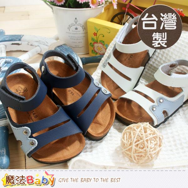 台灣製真皮材質男童涼鞋(藍.白) 魔法Baby~sh5922