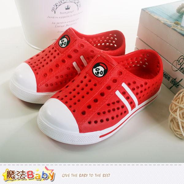 童鞋 超輕量兒童水陸兩用輕便鞋(24~29)  魔法Baby~sh6004