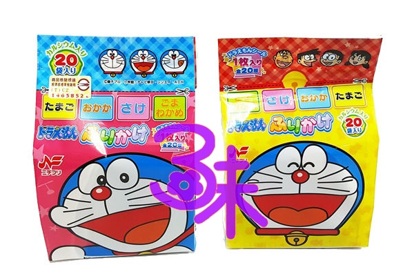 (日本)Nichifuri 20袋飯友-哆啦A夢 1包 44 公克 (2.2公克*20袋) 特價 106 元【4902184051402 】小叮噹飯友飯司拌飯料 多啦a夢 飯友香鬆 小叮噹拌飯鬆