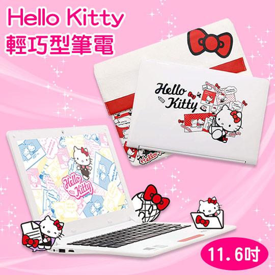 免運下殺↘〔小禮堂〕捷元 Hello Kitty 輕巧型筆電《11.6吋.白.側坐.漫畫風.Grace11》附贈行動電源