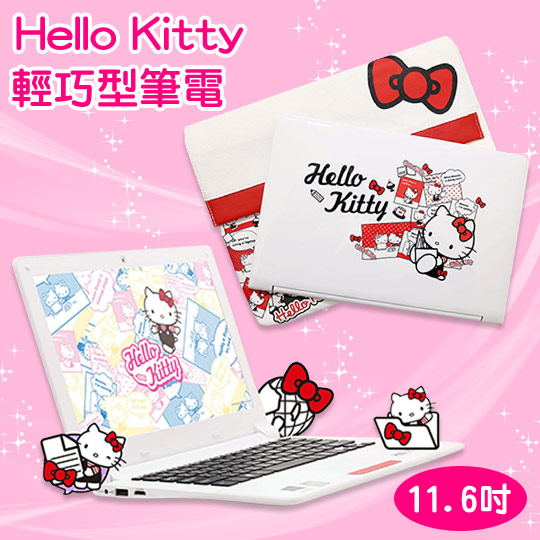 免運下殺↘9900〔小禮堂〕捷元 Hello Kitty 輕巧型筆電《11.6吋.白.側坐.漫畫風.Grace11》附贈行動電源