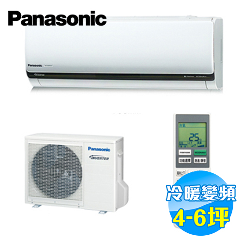 國際 Panasonic 變頻冷暖 一對一分離式冷氣 旗艦型 CS-LX28A2 / CU-LX28HA2