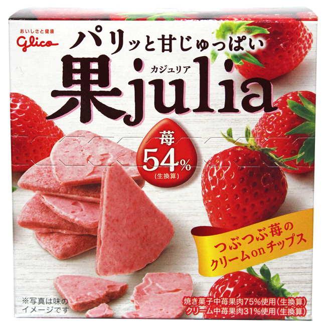 固力果果julia草莓果子