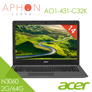 【Aphon生活美學館】ACER Aspire One Cloudbook AO1-431-C32K 14吋 Win10筆電(N3060/2G/64GB)