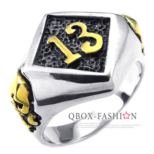 《 QBOX 》FASHION 飾品【W10025245】精緻個性雙色骷髏頭13號鑄造316L鈦鋼戒指/戒環