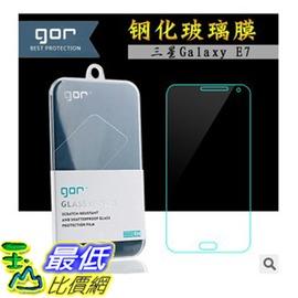 [玉山最低比價網] 果然鋼化玻璃膜 GOR 三星 Galaxy note 5 J7 A8 S6 E7 E7000 Grand3 G7200 E5 9H 2.5D弧邊_(G11)dd