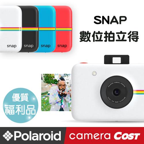【優質福利品】Polaroid SNAP 寶麗萊 數位拍立得 可存檔 黑 紅 藍 白 四色 黏貼相紙