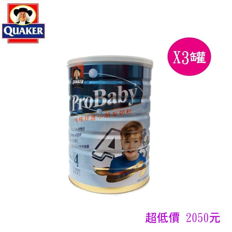 *美馨兒*桂格-4號特選小朋友奶粉/新包裝(1500公克)3罐入 2050元