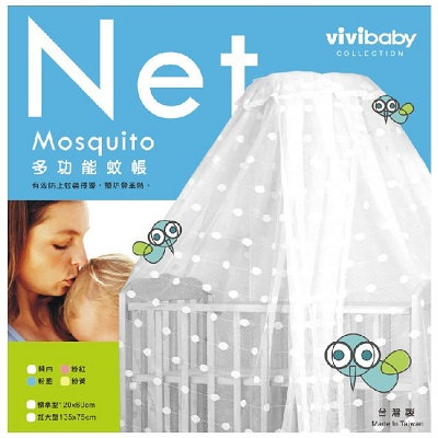 VIVI盒裝蚊帳 嬰兒床小床中床適用【六甲媽咪】