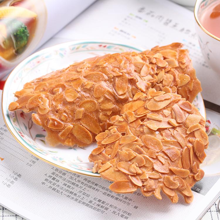杏仁瓦片手工餅乾(6片)★香脆酥口【布里王子】