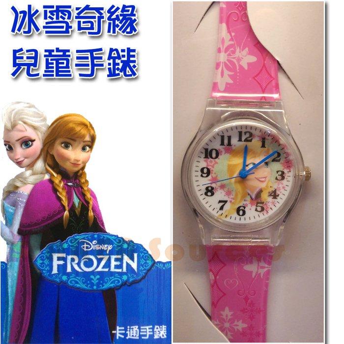【禾宜精品】~正版~ 迪士尼 冰雪奇緣 FROZEN 手錶 兒童錶 休閒錶 卡通錶 生活百貨 (fz-7606)