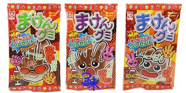 (日本) 杉本屋 魔劍軟糖-可樂味 (剪刀 石頭 布 橡皮糖 )1組3包 (15公克*3包) 特價 74 元【 4901818155042 】