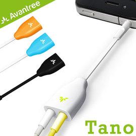 【風雅小舖】【Avantree Tano 耳機3.5mm音源一轉二分音線】可將電腦音效卡音源轉為二 接喇叭/耳機 好朋友一起分享音樂 FiiO X5/X3也可用