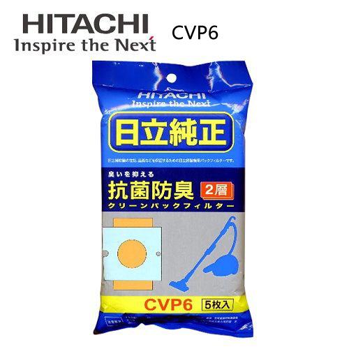 【日立HITACHI】吸塵器專用集塵紙袋5入裝 (CVP6)