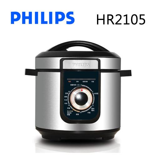 PHILIPS HD2105 飛利浦 5L智慧萬用鍋【原廠公司貨】
