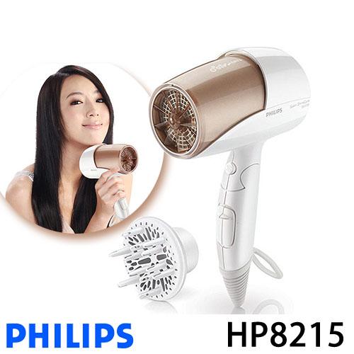 PHILIPS HP8215 飛利浦 溫控負離子水潤護髮吹風機【原廠公司貨】