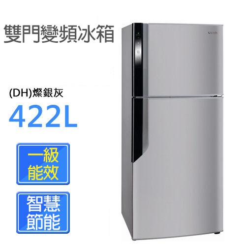 Panasonic NR-B426GV 國際牌 422L ECO NAVI雙門變頻冰箱(燦銀灰)*台灣製【公司貨】