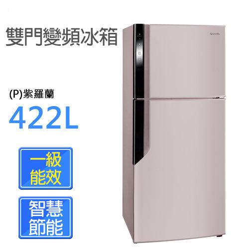 P牌 NR-B426GV 422L ECO NAVI雙門變頻冰箱(紫羅蘭)*台灣製【公司貨】