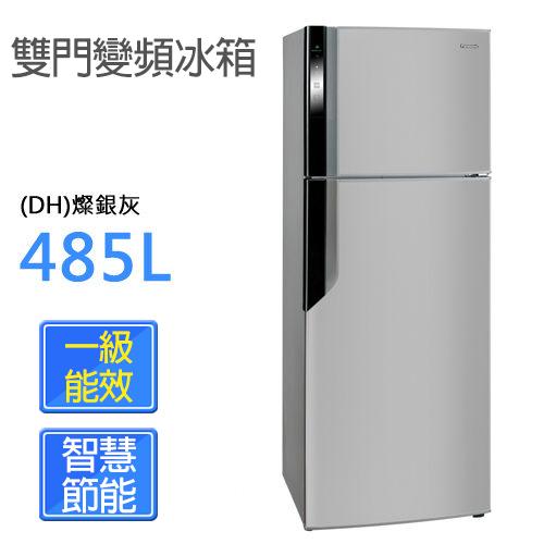 P牌 NR-B486GV 485L ECO NAVI雙門變頻冰箱(燦銀灰)*台灣製【公司貨】
