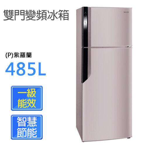 Panasonic NR-B486GV 國際牌 485L ECO NAVI雙門變頻冰箱(紫羅蘭)*台灣製【公司貨】