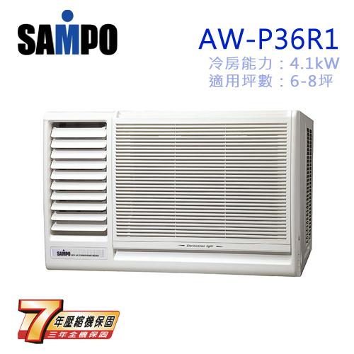 含基本安裝/SAMPO AW-P36R1 聲寶(適用坪數6-8坪,3530Kcal)定頻窗型冷氣機(左吹)【公司貨】