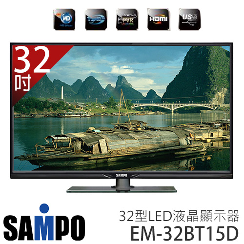 6/18 09:59前買可再得1,485點(元)SAMPO 聲寶 32吋薄框LED數位液晶顯示器+視訊盒 EM-32BT15D.