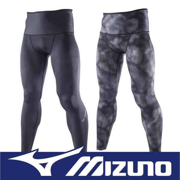 萬特戶外運動 MIZUNO 美津濃 BIOGEAR BG9000 K2MJ5B0298 男雙面穿壓縮褲 壓力褲 支撐保護 吸汗快乾 彈性佳 抗紫外線 黑&灰色