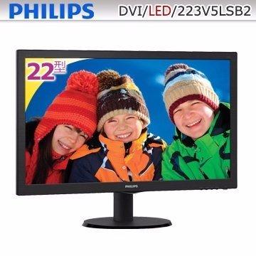 【迪特軍3C】PHILIPS 223V5LSB2 22型LED寬螢幕