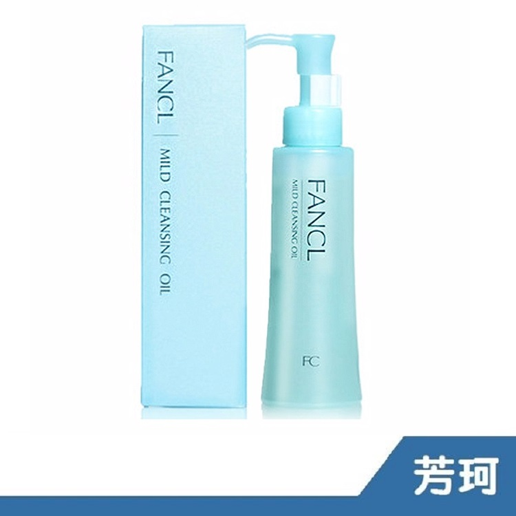 FANCL芳珂 淨化卸妝油 120ml【RH shop】日本代購