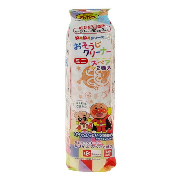 AGATSUMA 麵包超人魔術除塵紙-小(2枚)
